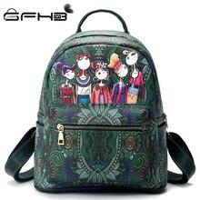 Известные бренды Для женщин Рюкзаки мультфильм печати сумка Kanken Винтаж Стиль кожа зеленый Школьные Сумки sac DOS Femme batoh