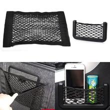 DWCX автомобиля строка хранения сетчатый мешок + сиденье задний карман сетка сумка Организатор Грузовой держатель организовать телефон сигареты билеты
