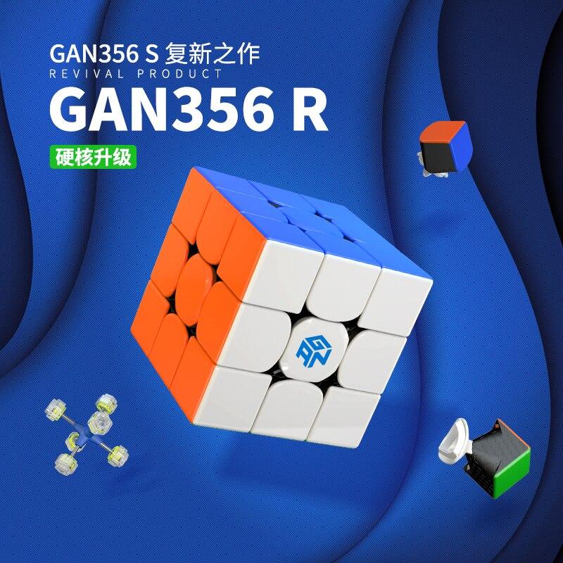 venda quente original gan356 r 3x3x3 gans cubo 356r gan 356 r cube cubo magico profissional