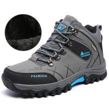 Скальные походные пешеходные горные походы туфли ботинки зимние теплые спортивная открытом