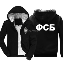 חדש מכירה לוהטת הסווטשרט רוסית סוד שירות Fsb. סווטשירט גברים לעבות להתחמם Hoody מגניב מעיל חולצות Harajuku Streetwear
