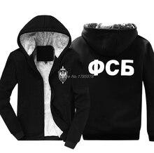 Nova venda quente hoodie russo serviço secreto fsb. Moletom masculino engrossar manter quente com capuz legal jaqueta topos harajuku streetwear