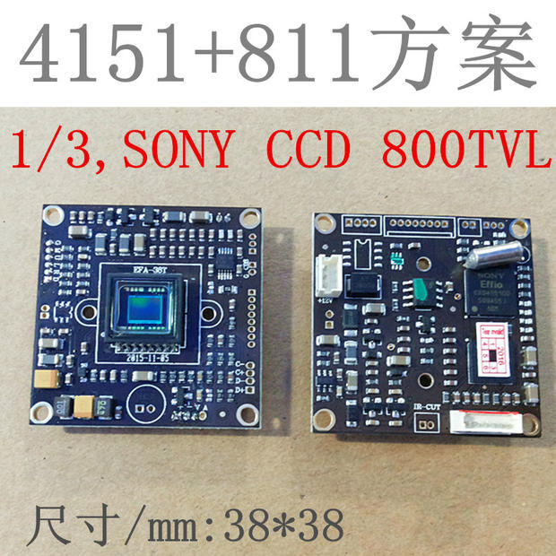8114151 Effio E Chipboard For Cctv Camera Not With Fiter In Cctv