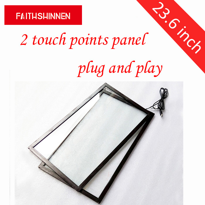 23.6 inch 2 points infrared touch screen, 23.6 inch usb IR touch screen panel infrared multi-frame able for outdoor