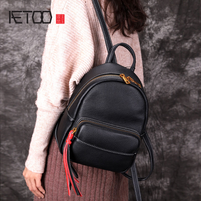 AETOO Autumn and winter new small shoulder bag female leather Korean version of the tide fashion wild casual top layer leather aetoo summer new shoulder bag women japan and south korea version of the pu backpack female tide fashion simple casual mini bag
