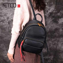 AETOO Autumn and winter new small shoulder bag female leather Korean version of the tide fashion wild casual top layer leather - DISCOUNT ITEM  50% OFF All Category