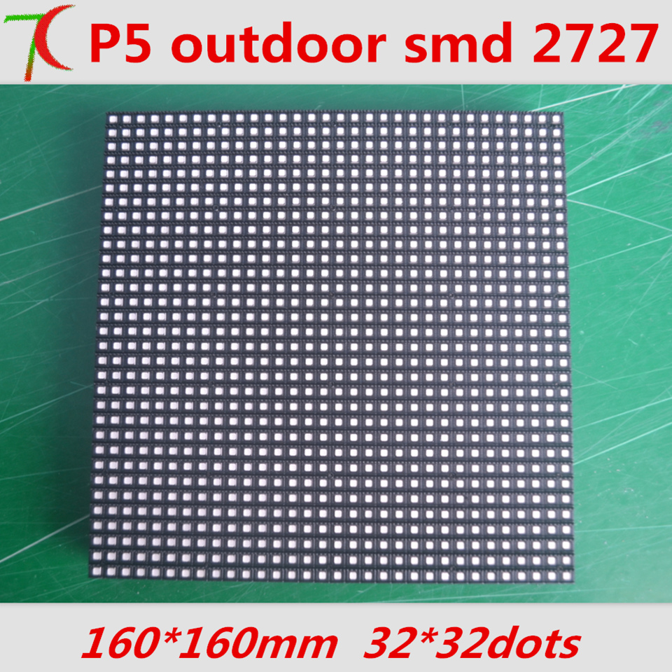 P5 outdoor  SMD  8S full color module use for rental equipment cabinet display, 160mm*160mm,32*32 pixels, 40000dots/m2P5 outdoor  SMD  8S full color module use for rental equipment cabinet display, 160mm*160mm,32*32 pixels, 40000dots/m2