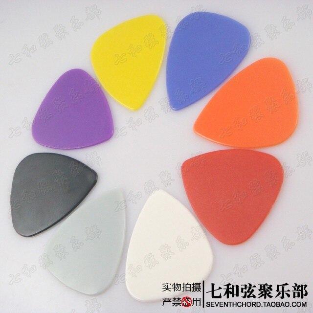 Paintless silver guitar picks guitar encyst guitar thickness 0.81 pick