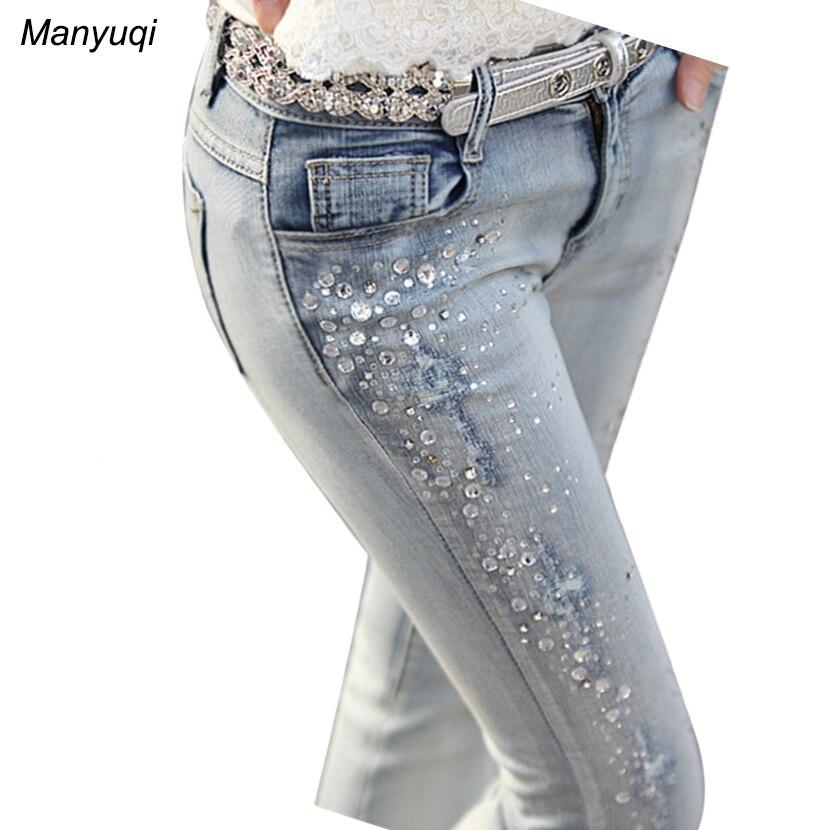 Women's Jeans Pencil Leg Pants Jeans For Women Light Blue Rhinestones Jeans Women