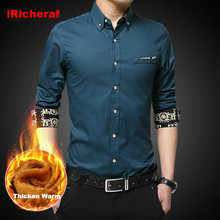 iRicheraf 2019 New Velvet Shirt Men White Long Sleeve Blouse Winter Thickening Warm Business Casual Shirts Plus Size M-5xl Blue