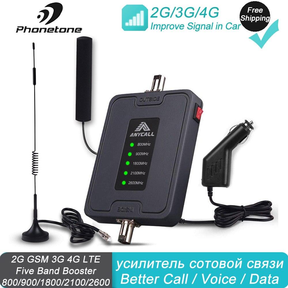 Amplificateur de Signal de téléphone portable 5 bandes 800/900/1800/2100/2600 MHz 45dB Gain 2G 3G 4G LTE répéteur de Booster cellulaire pour une utilisation en voiture