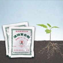 2 мешка для сбора! Универсальные цветочные деревья растения бонсай специальные органические удобрения быстрый эффект составные удобрения для сада в горшках 50 г