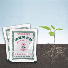 High-quality fast-acting fertilizer  plants trees Flowers dedicated available compound About 60g