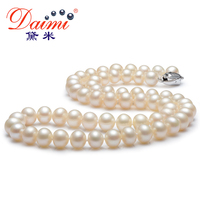 DAIMI White Pearl Necklace Free Earrings 100 Natural Freshwater Pearl Hot Sale Jewelry Necklace For