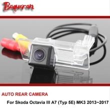 Для Skoda Octavia III A7 (тип 5E) MK3 2013 ~ 2017 Реверсивный Камера HD CCD Ночное видение Резервное копирование Камера парковка Камера сзади