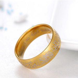 Image 2 - Titan Stahl Quran Messager Ringe Muslimischen Religiöse Islamischen Arabisch Gott Ring