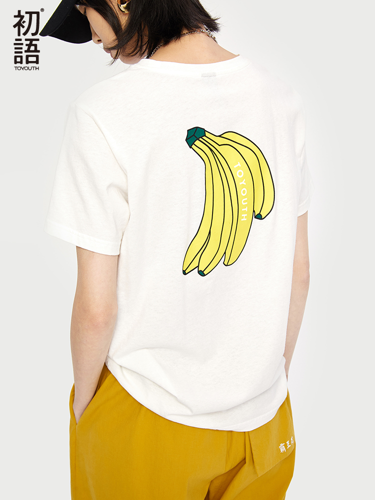Toyouth Women Funny T Shirt Banana Patter Printed Women Casual Cotton Short Sleeve T Shirt Tops