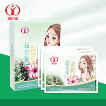 million home warm palace posted new motherwort one-time fever dysmenorrhea Warm baby stick factory direct sale
