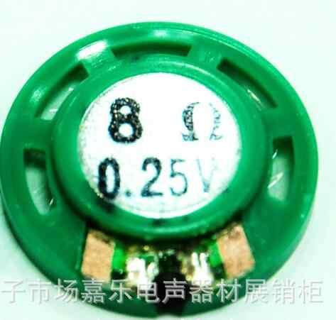 23 mét nội magnetic Đúc 8 ohm loa, môi trường. sừng, loa.