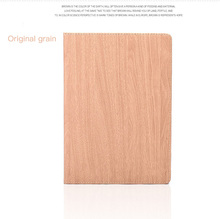 Faux Leather Case For iPad air1 air2  Cases Wooden Tablet Cover Stand Cases for Apple Protective Shell smart Sleep/Wake Up coque case for apple ipad air 2 cases stand smart cover faux protector leather for apple ipad6 tablet case 9 7 inch protective covers