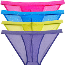 4Pcs/Lot Mens Sheer Jacquard Lace Bikinis Pants Underwear Mesh Belt Open Side Mini Briefs