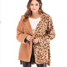 Fashion New Womens Winter Double-faced fluff Stitching Leopard Hooded Long-sleeved Jacket