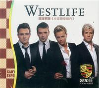 Free Shipping: Xicheng Boys Car CD Songs CD lossless music home cd seal