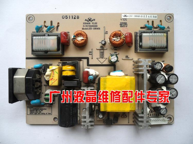 Free Shipping>Original 100% Tested Work JSI-190401F C LA961 LA970 SH7188 LA760 power supply board C-170D-1 free shipping original c lwm930 la760 power board pu lwm930 pressure plate jsi 190401b original 100% tested working