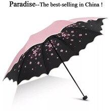 العلامة التجارية زهرة مظلة للنساء للطي فتاة الموضة المظلة الشمس المحمولة بقوة المطر الإناث الشمس UV واضح المظلات الخفيفة
