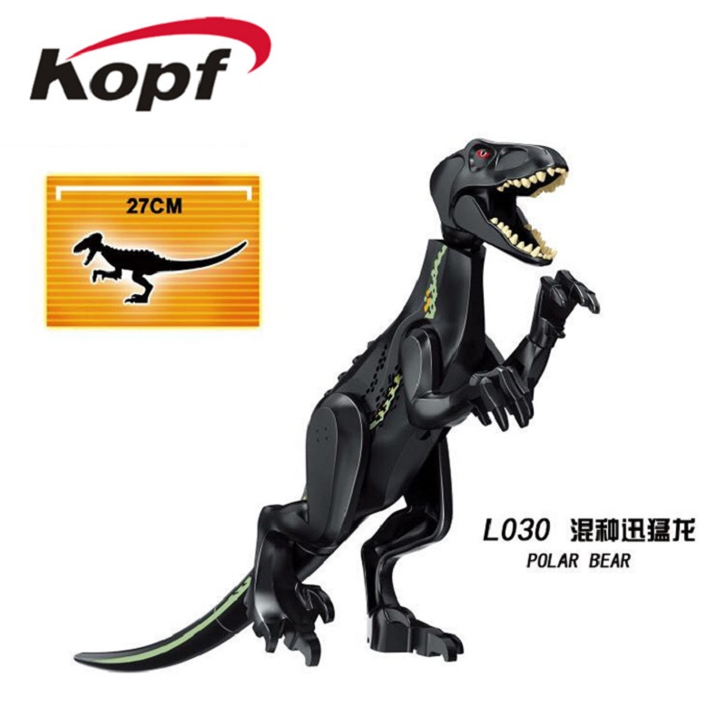 L030 Jurassic World Park 2 Fallen Kingdom Carnotaurus & Interbreed Velociraptor Dinosaur Dragon Building Blocks Children Toys fairest volume 2 hidden kingdom