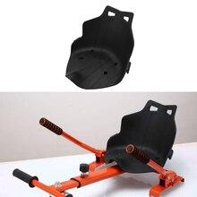 Автомобильный Стайлинг пластиковая Замена сиденья подходит для Hover Cart Kart Stand Holder