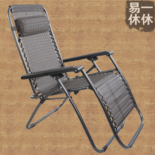 Magnificent Us 114 0 Plum Pattern Lazy Summer Tube Folding Chair Recliner Chairs Office Chairs Outdoor Chairs Portable Lunch On Aliexpress Com Alibaba Group Ncnpc Chair Design For Home Ncnpcorg