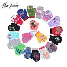 Winter Warm Gloves Children Knitted Mittens Kids Solid Girls boy Stretch Christmas gift Glove Random Boys Gloves 14cm