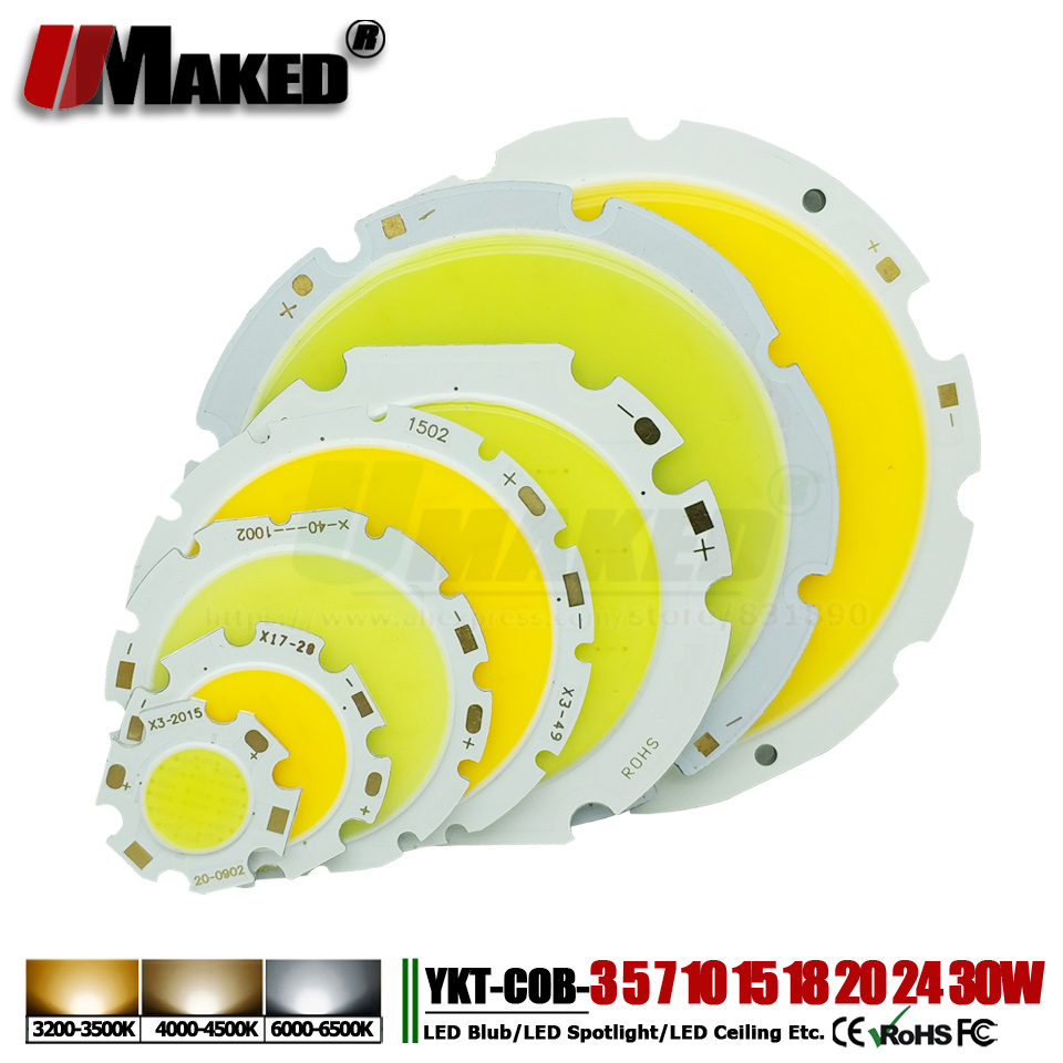 10Pcs COB Light Chip 3W 5W 7W 10W 15W 18W 20W 24W 30W LED Ball 14x30 Mil Integrated SMD Diodes LEDs Bulb Spotlight Ceiling Light