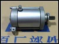 HISUN Motorcycle starter motor HISUN 700 HISUN700 UTV ATV starter motor 9 teeth