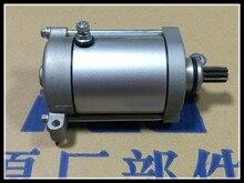HISUN Motorcycle starter motor HISUN-700 HISUN700 UTV ATV starter motor 9 teeth