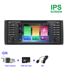 IPS screen Octa core Android 8.0 Car DVD Player for BMW E39 with WiFi BT Radio GPS Navigation 4GB RAM