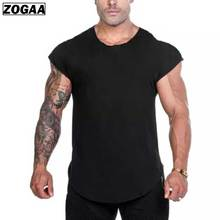 Muscle fitness vest type male brother dog bodybuilding training pure cotton sweat absorbent bodysuit sleeveless