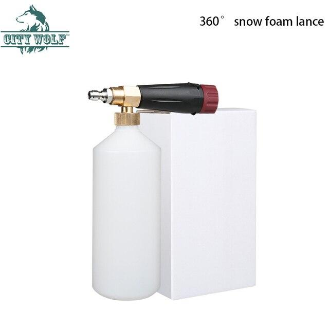 שלג קצף לאנס עיר זאב גבוהה לחץ מכונת כביסה קצף אקדח עם 1/4 מחבר מהיר חיטוי רכב ניקוי אבזר