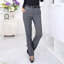 Elegant Suit Pants