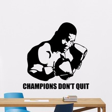 Mike Tyson Wall Decal Gym Sport Quote Vinyl Sticker for Decoration Removable Boxing Art Decor Mural AY0190