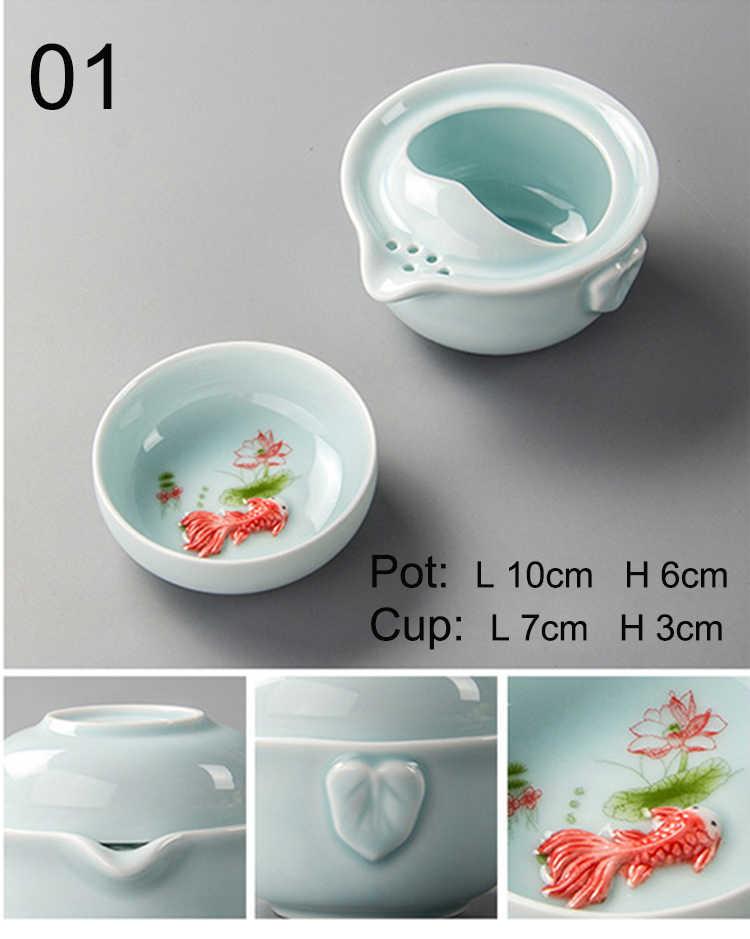 คุณภาพสูง gaiwan สง่างาม, Celadon 3D ปลาคาร์พ Kung Fu ชุดชารวม 1 กาน้ำชา 1 ถ้วยสวยและ easy กาน้ำชากาต้มน้ำ
