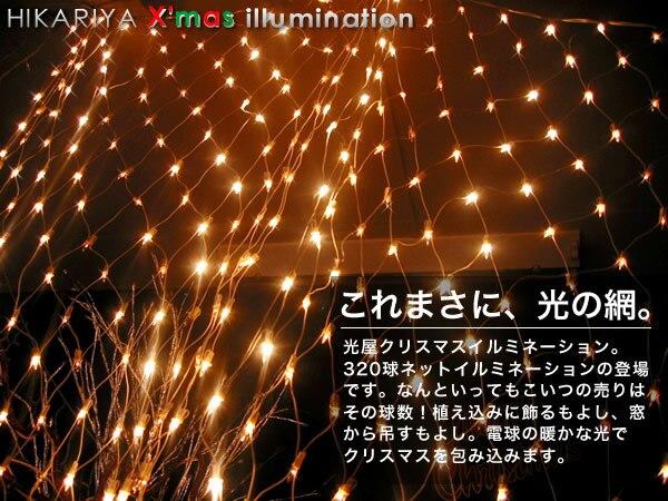 3 meters reticularis led decoration lamp net lights curtain lights lantern flasher lamp set waterproof