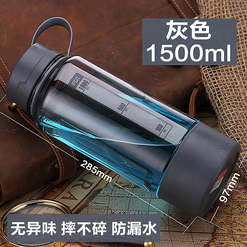 Free Shipping FGA 1000M Large Capacity Portable Leak Proof Plastic Firko Space Glass Summer Outdoor Sports
