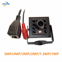 HQCAM 5MP 4MP 3MP 2MP 1.3MP 1M Nachtzicht IP CAMERA MINI IR 940nm 10pcs Leds Onvif Cctv ir Mini Ip Camera IR IP CAMERA