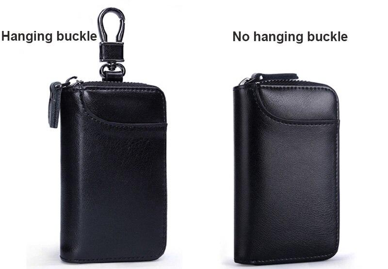 car key bag (7)