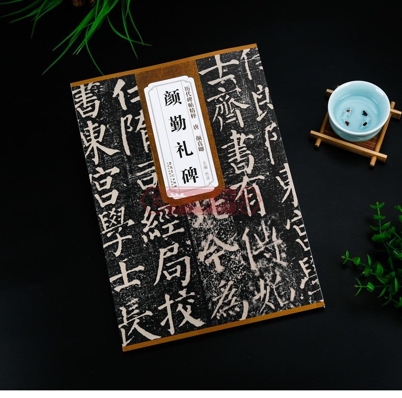 Chinese Calligraphy Copybook Of Stone Inscription Rubbing,Brush Writing Book 93pages 29*21cmChinese Calligraphy Copybook Of Stone Inscription Rubbing,Brush Writing Book 93pages 29*21cm
