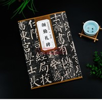 Chinese Calligraphy Copybook Of Stone Inscription Rubbing,Brush Writing Book 93pages 29*21cm