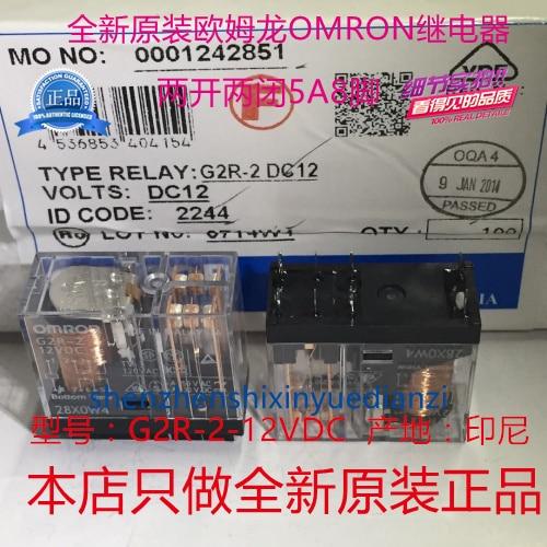 Цена G2R-2-DC12