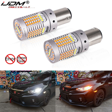 iJDM No Hyper Flash Canbus White/Amber High Power 1157 Switchback P21/5W BAY15d LED Bulbs For Daytime Running/Turn Signal Light
